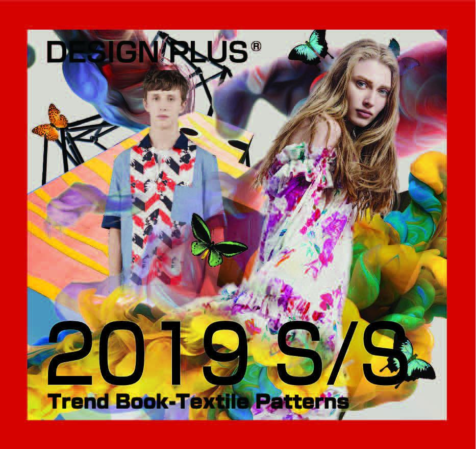 Design Plus Textile Patterns