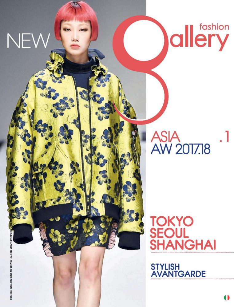 Fashion Gallery Asia