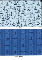 ARKIVIA BOOKS Outdoor Style Vol.2 navy prints & patterns